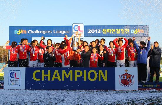 포천 시민축구단이 챌린저스리그 챔피언에 올랐다. ⓒKFA