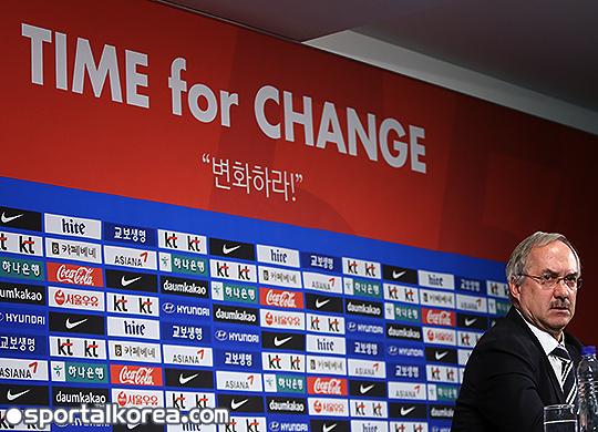 [���䴺��] ��ƿ���� ������ ������ �������� ��TIME for CHANGE'