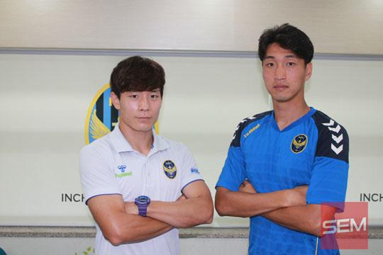 박대한(좌)-김진환(우)