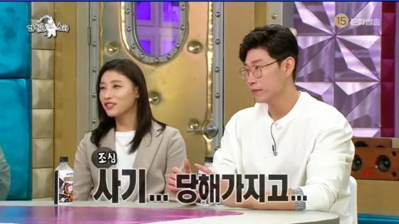 """김연경X오세근 """"지인에 100억대 사기..연봉 날렸다"""""""