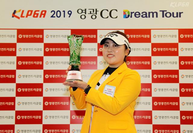 http://img.sportalkorea.com/service_img/2019/SK301_20190604_940501.jpg