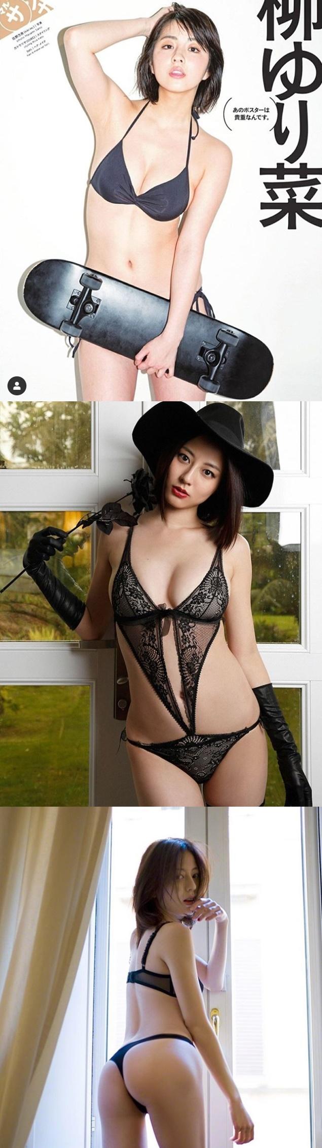 '미나미노 여친' 그라비아 모델 유리나의 놀라운 포즈