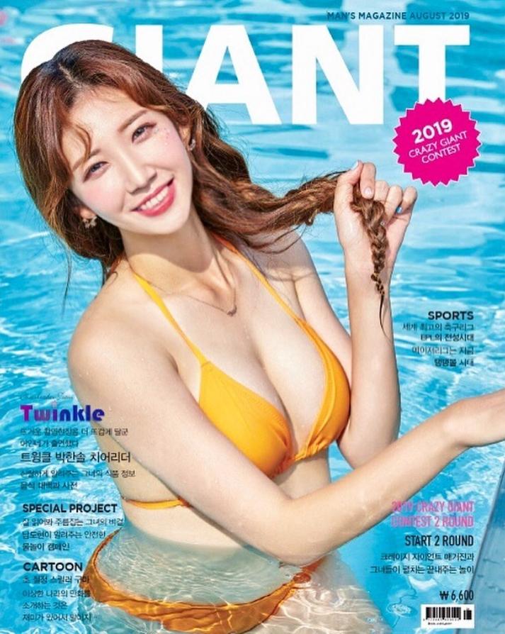 박한솔 치어리더, '전설'로 남은 잡지 표지